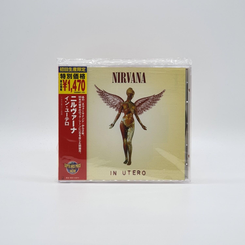 [USED] NIRVANA -IN UTERO- CD (JAPAN PRESS)