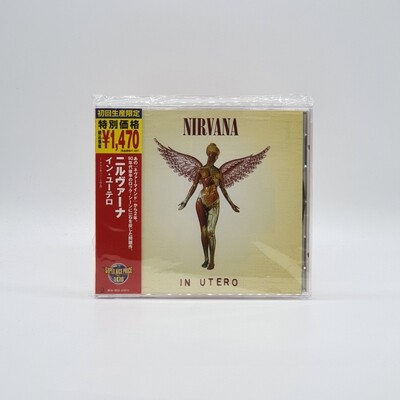 NIRVANA -IN UTERO- CD (JAPAN PRESS)
