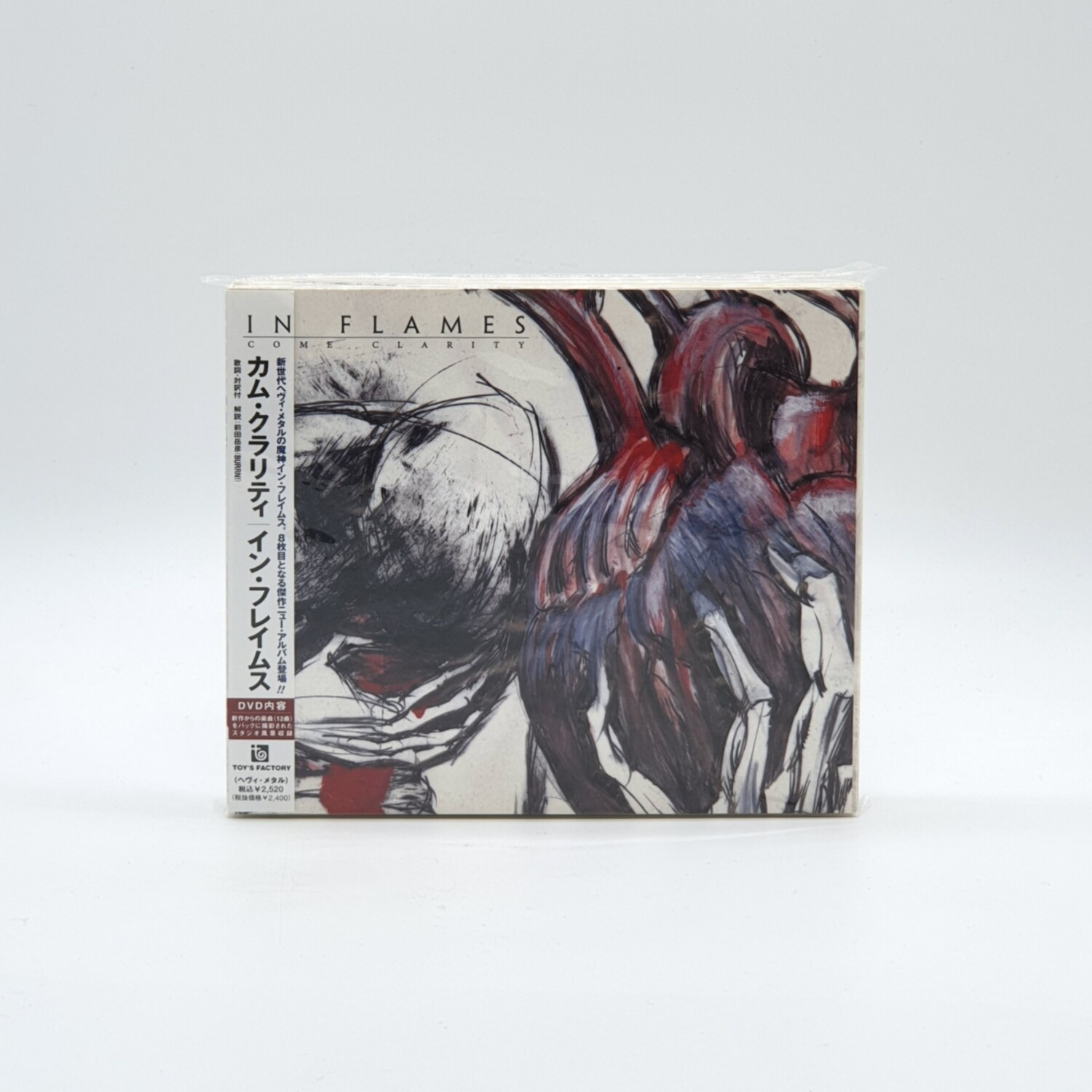 [USED] IN FLAMES -COME CLARITY- CD (JAPAN PRESS)