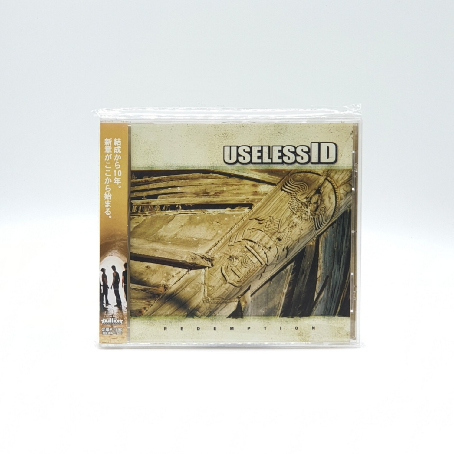 [USED] USELESS ID -REDEMPTION- CD (JAPAN PRESS)
