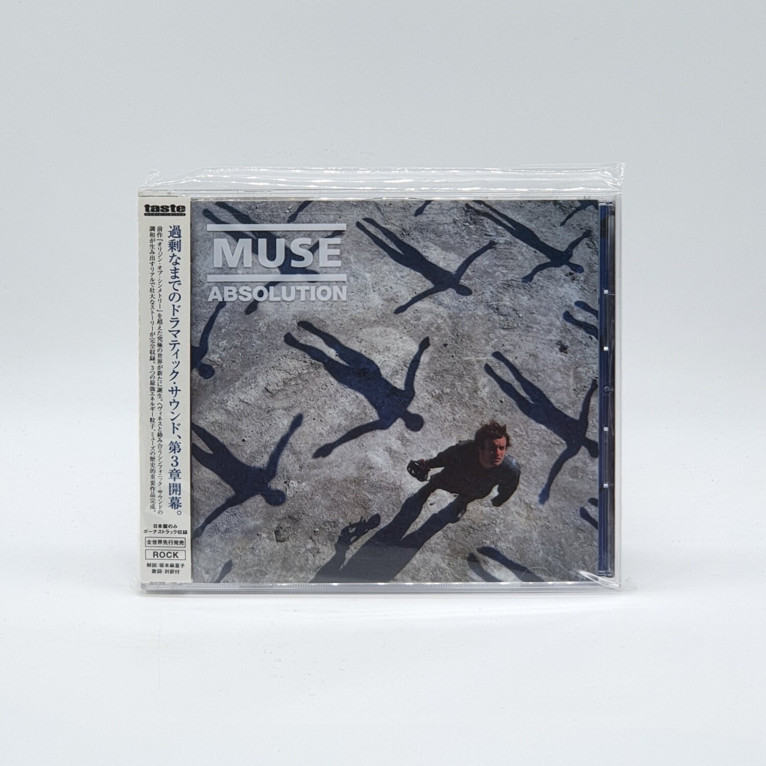 MUSE -ABSOLUTION- CD (JAPAN PRESS)