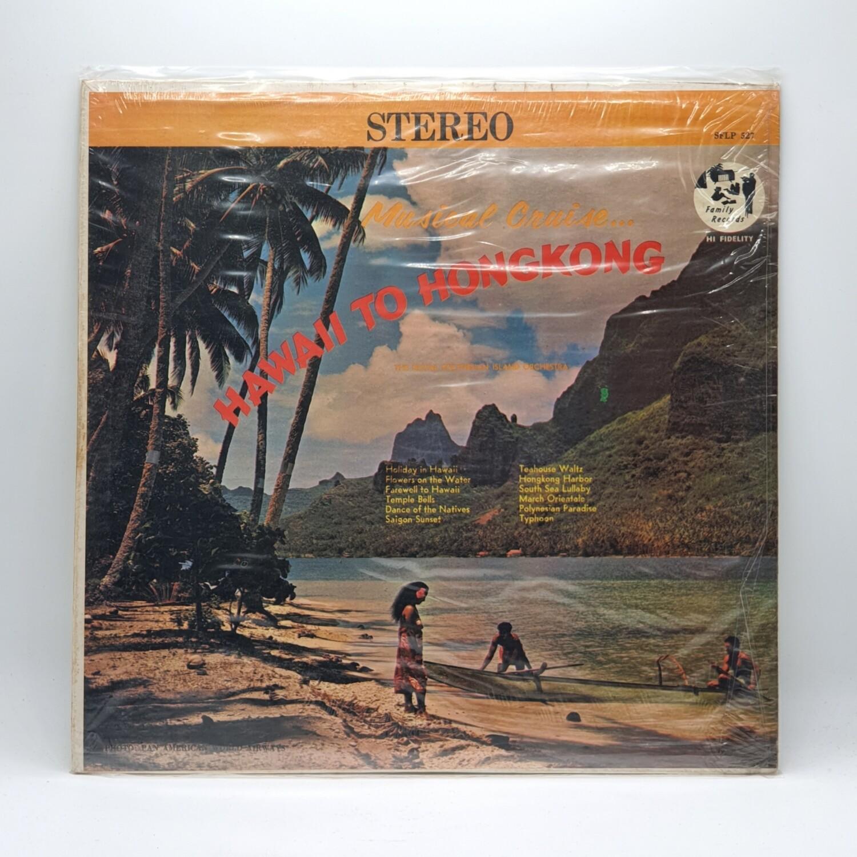 [USED] THE ROYAL POLYNESIAN ISLAND ORCHESTRA -MUSICAL CRUISE...HAWAII TO HONGKONG- LP