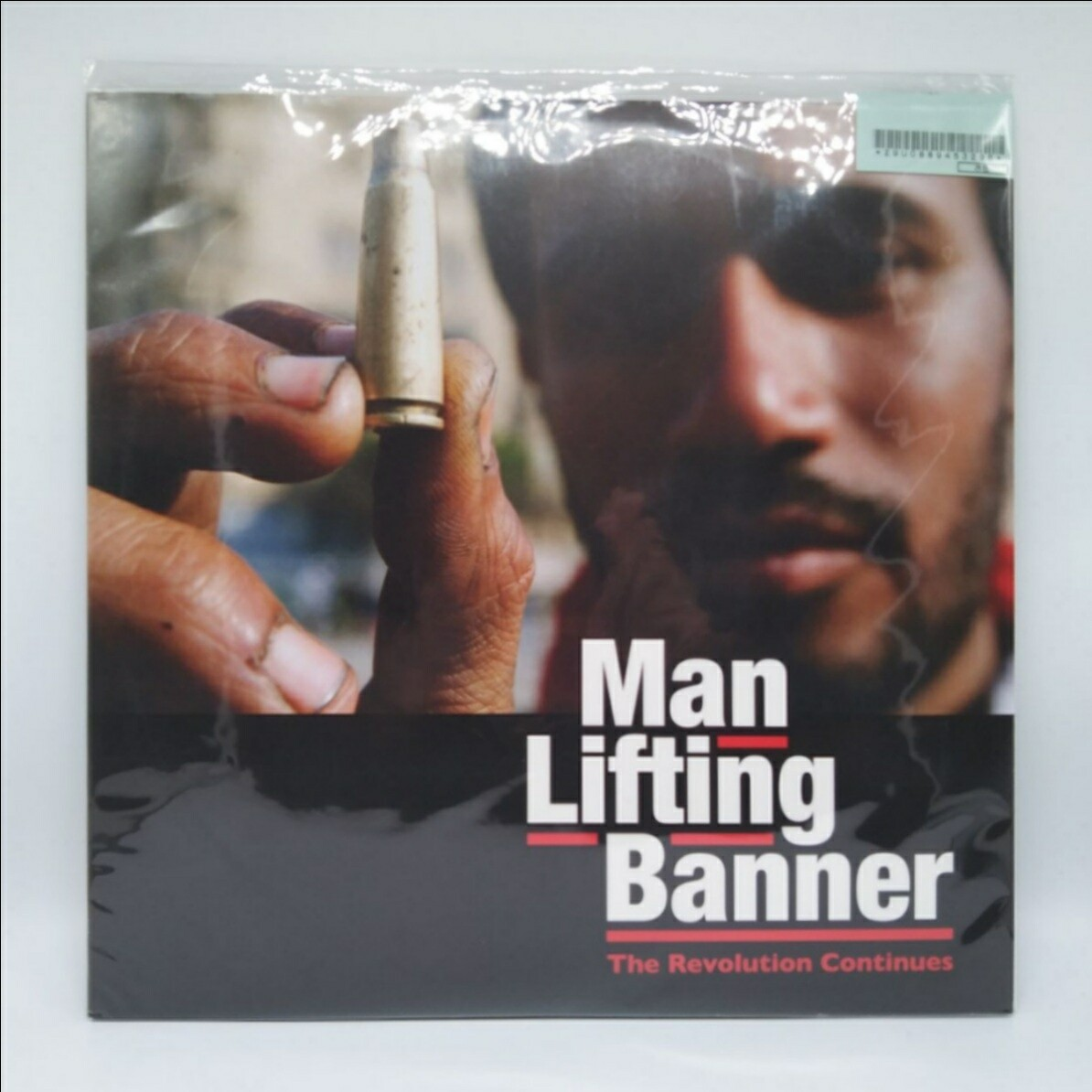 [USED] MANLIFTING BANNER -REVOLUTION CONTINUES- 2XLP
