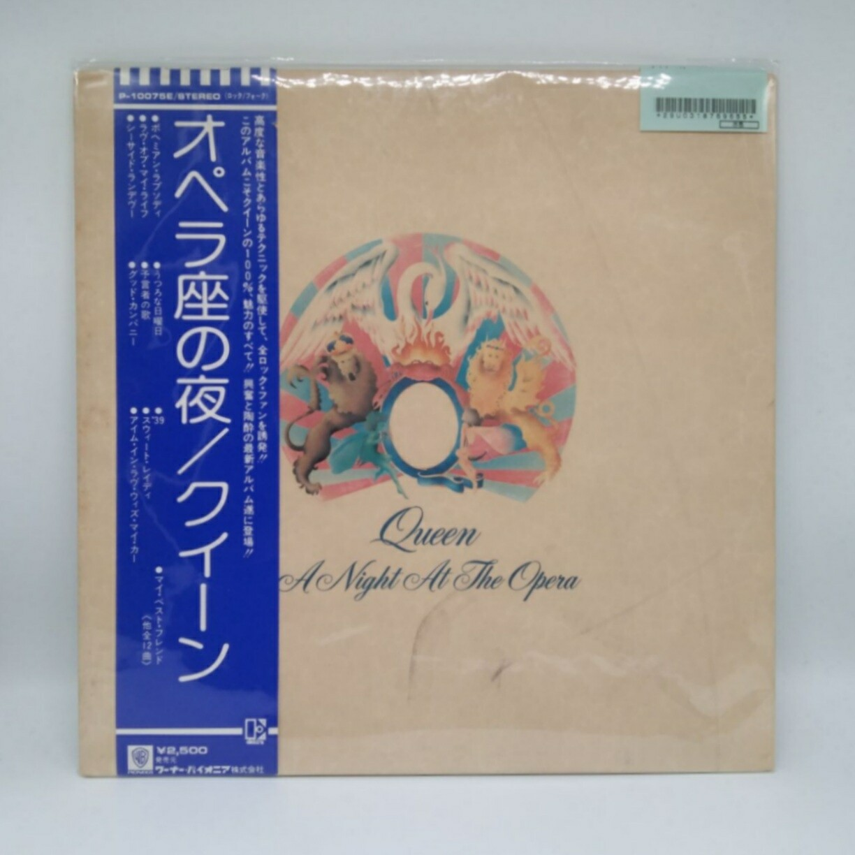 [USED] QUEEN -A NIGHT AT THE OPERA- LP (JAPAN PRESS)