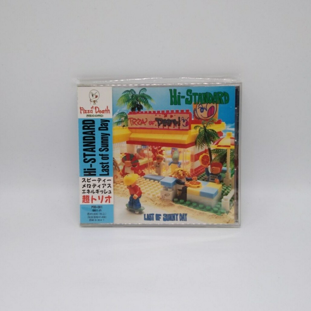 [USED] HI STANDARD -LAST OF SUNNY DAY- CD (JAPAN PRESS)