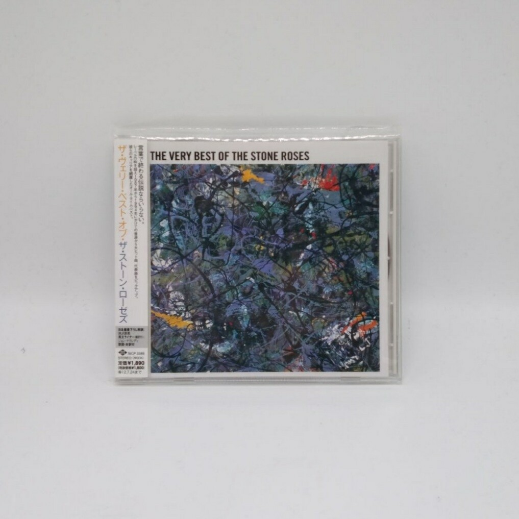 [USED] THE STONE ROSES - THE VERY BEST- CD (JAPAN PRESS)