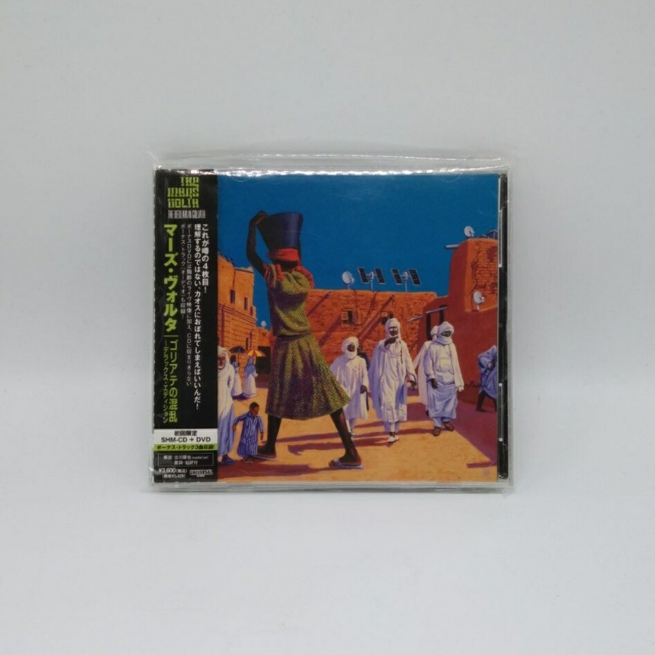 [USED] THE MARS VOLTA -THE BEDLAM OF GOLIATH- CD (JAPAN PRESS)