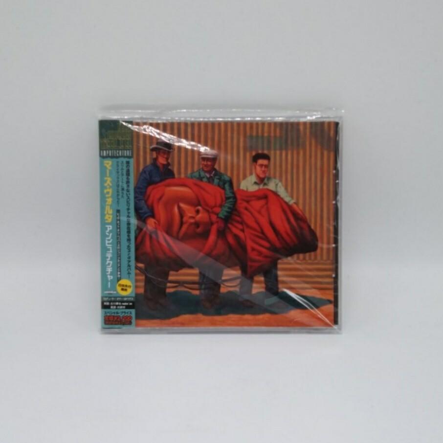 [USED] THE MARS VOLTA -AMPUTECHTURE- CD (JAPAN PRESS)