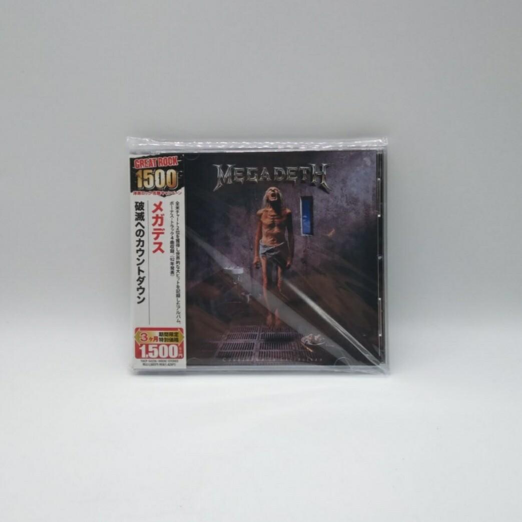 [USED] MEGADETH -COUNTDOWN TO EXTINCTION- CD (JAPAN PRESS)