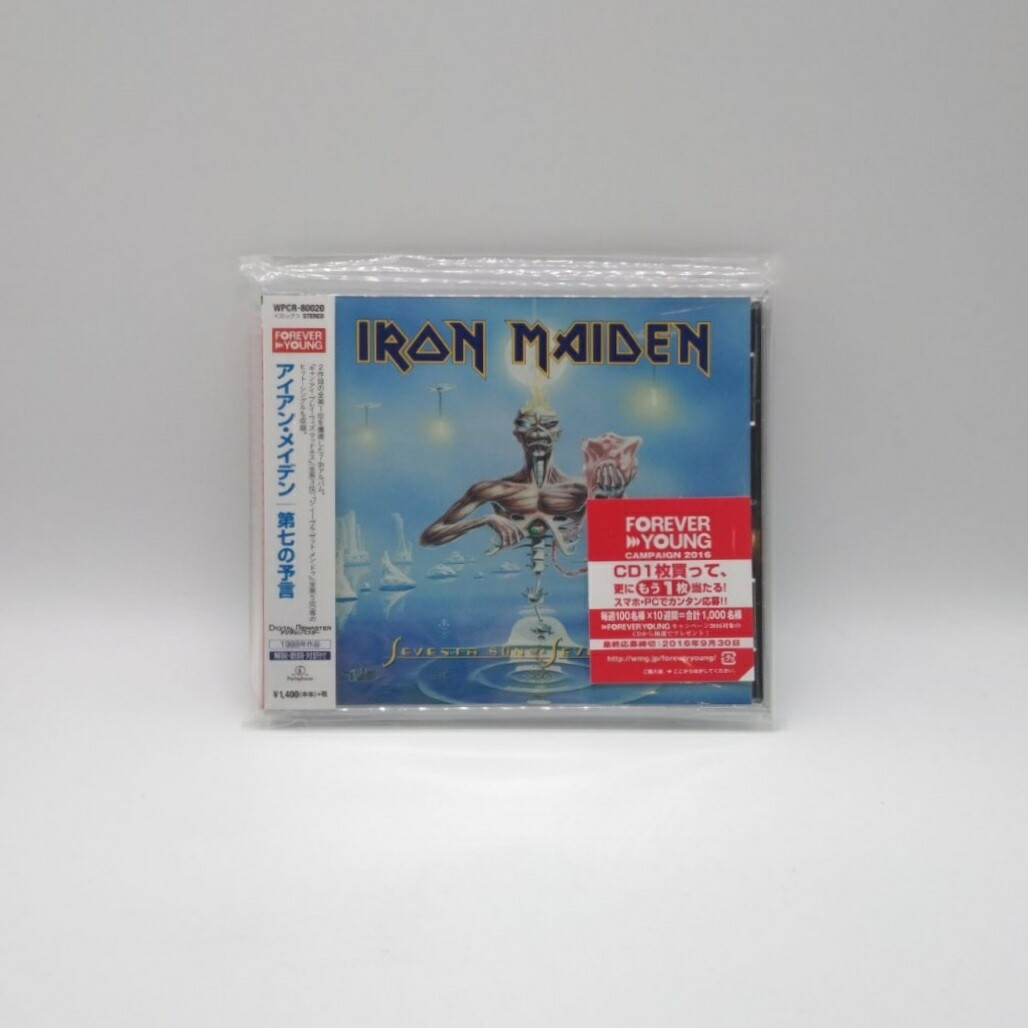 [USED] IRON MAIDEN -SEVENTH SON OF A SEVENTH SON- CD (JAPAN PRESS)