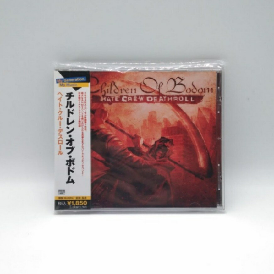 [USED] CHILDREN OF BODOM -HATE CREW DEATHROLL- CD (JAPAN PRESS)