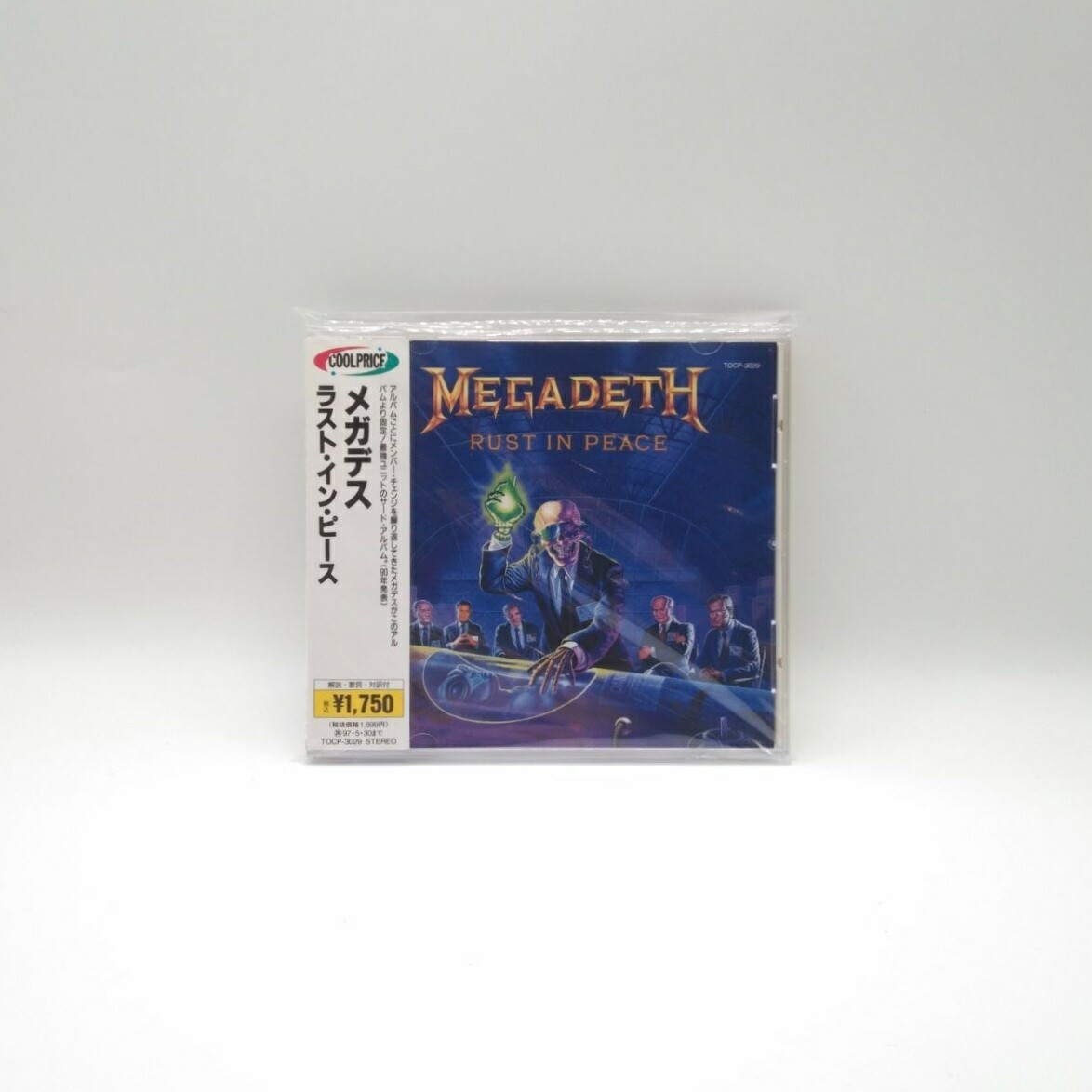 [USED] MEGADETH -RUST IN PEACE- CD (JAPAN PRESS)
