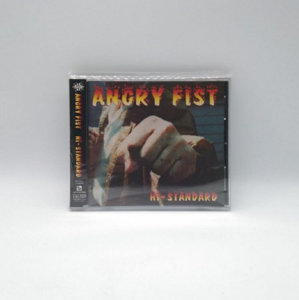 [USED] HI STANDARD -ANGRY FIST- CD (JAPAN PRESS)