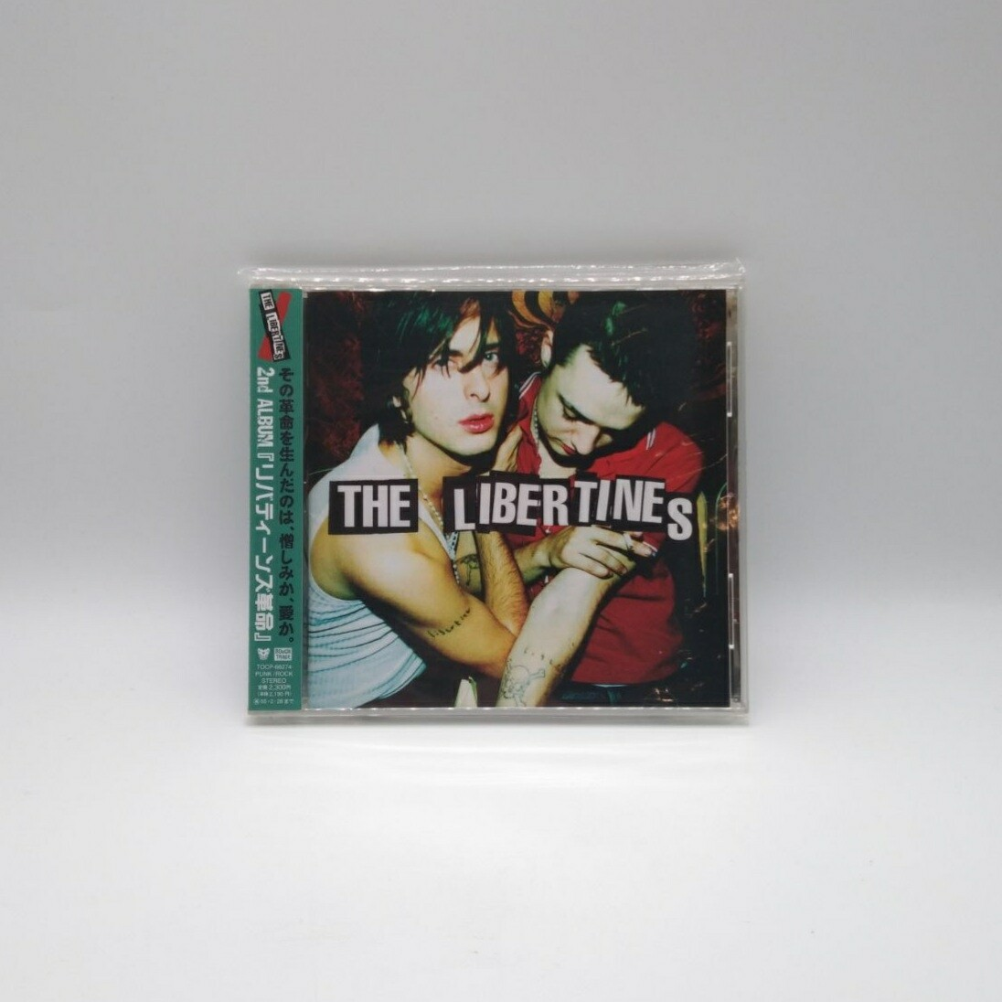 [USED] THE LIBERTINES -S/T- CD (JAPAN PRESS)