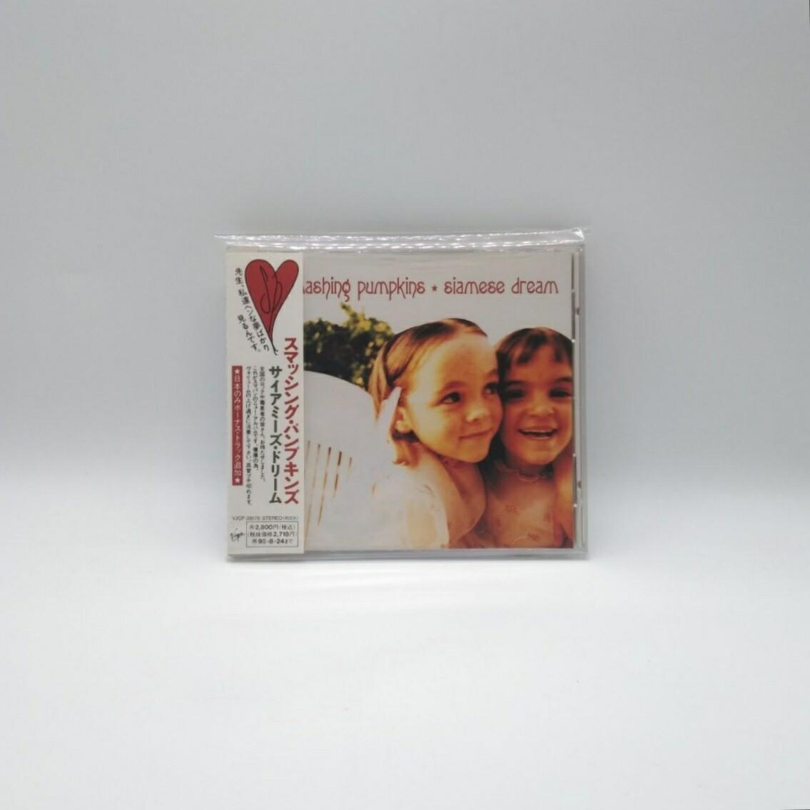 [USED] SMASHING PUMPKINS -SIAMESE DREAM- CD (JAPAN PRESS)
