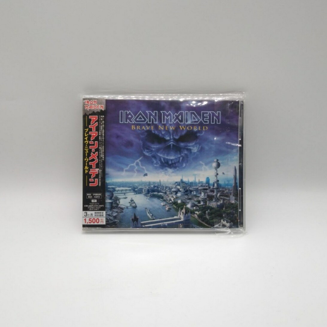 [USED] IRON MAIDEN -BRAVE NEW WORLD- CD (JAPAN PRESS)