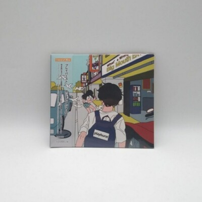 PLAYBURST -POSITIVE JAMS- CD (JAPAN PRESS)