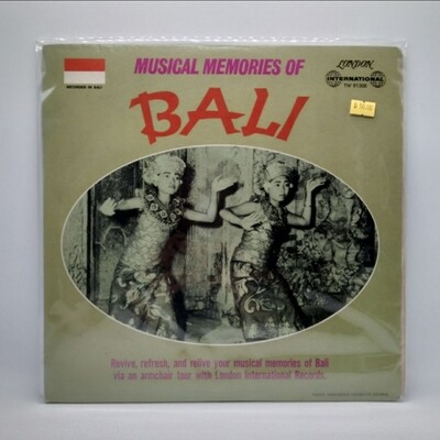 [USED] THE GAMELAN ORCHESTRA FROM PLIATAN INDONESIA -MUSICAL MEMORIES OF BALI- LP