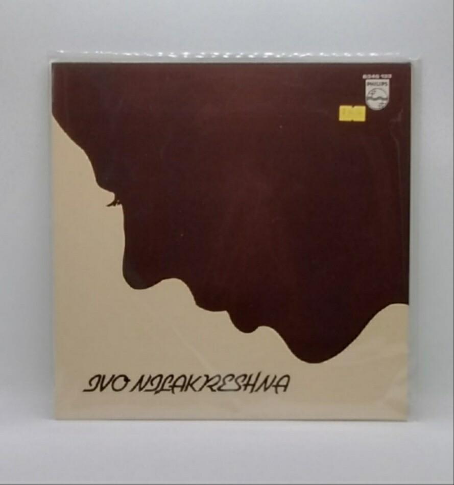 [USED] IVO NILAKRESHNA -KERONCHONG GEMS- LP