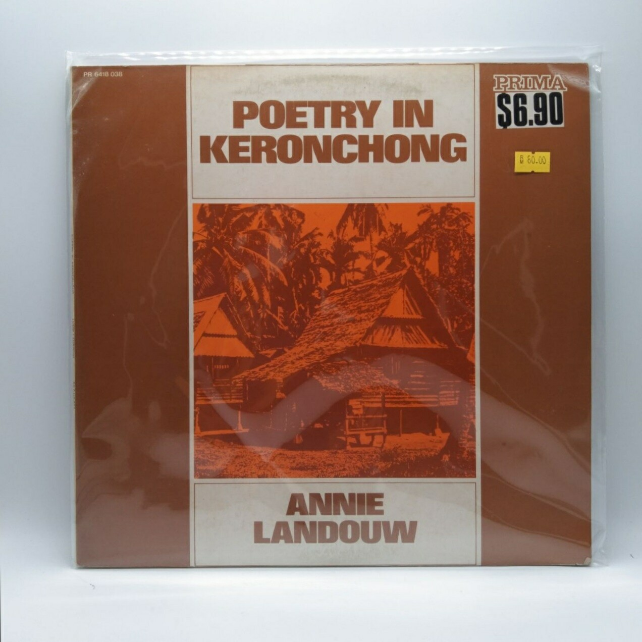 [USED] ANNIE LANDOUW -POETRY IN KERONCHONG- LP