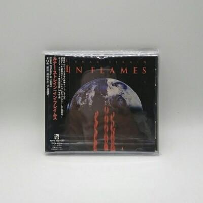 [USED] IN FLAMES -LUNAR STRAIN- CD (JAPAN PRESS)