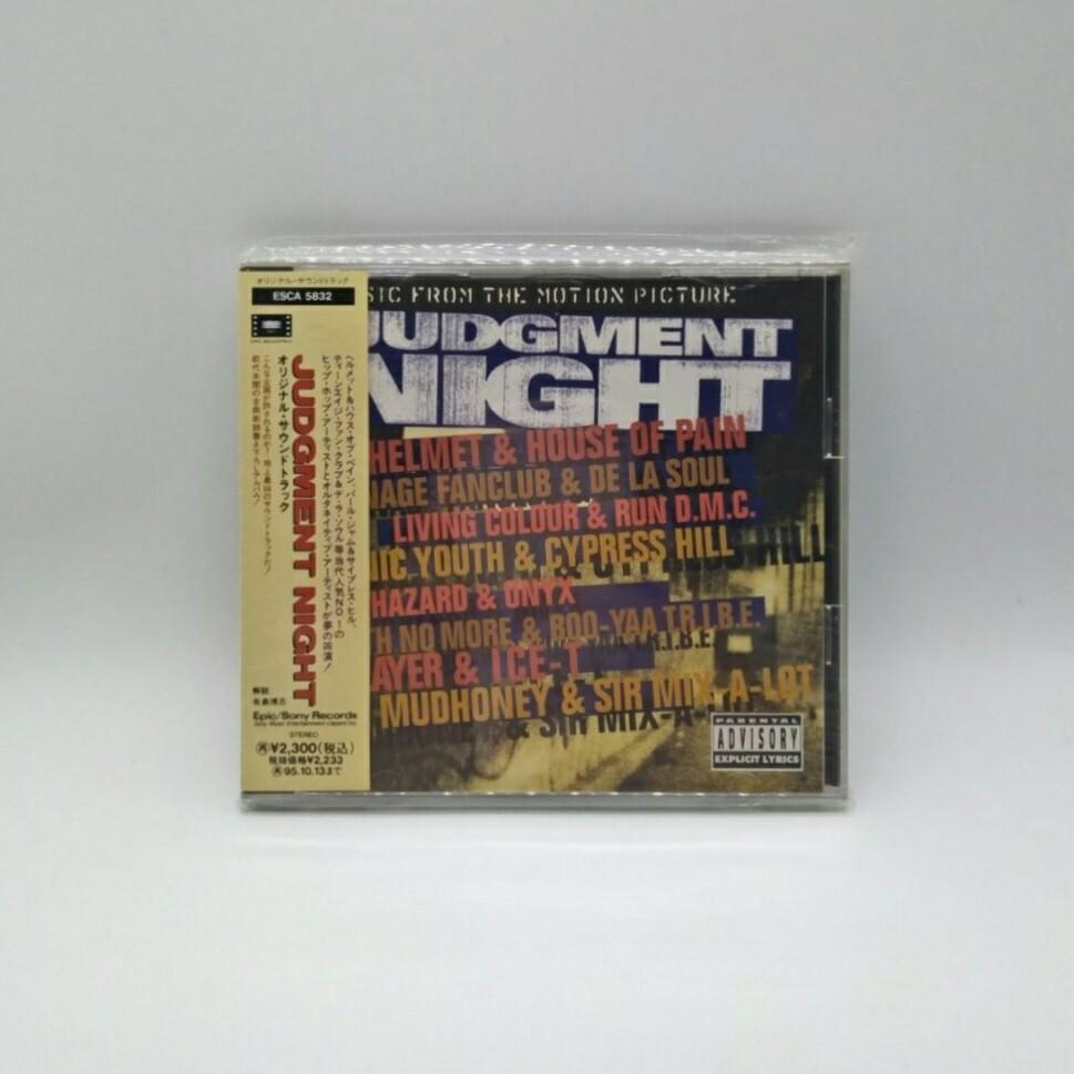 [USED] V/A -JUDGMENT NIGHT- CD (JAPAN PRESS)