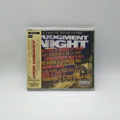 [USED] V/A -JUDGMENT NIGHT- CD (JAPAN PRESS)