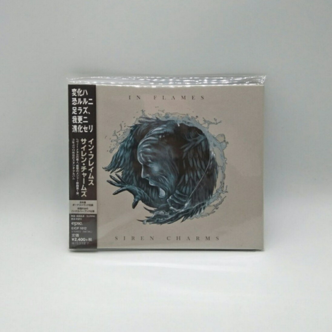 [USED] IN FLAMES -SIREN CHARMS- CD (JAPAN PRESS)