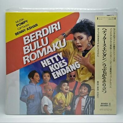 [USED] HETTY KOES ENDANG -BERDIRI BULU ROMAKU- LP