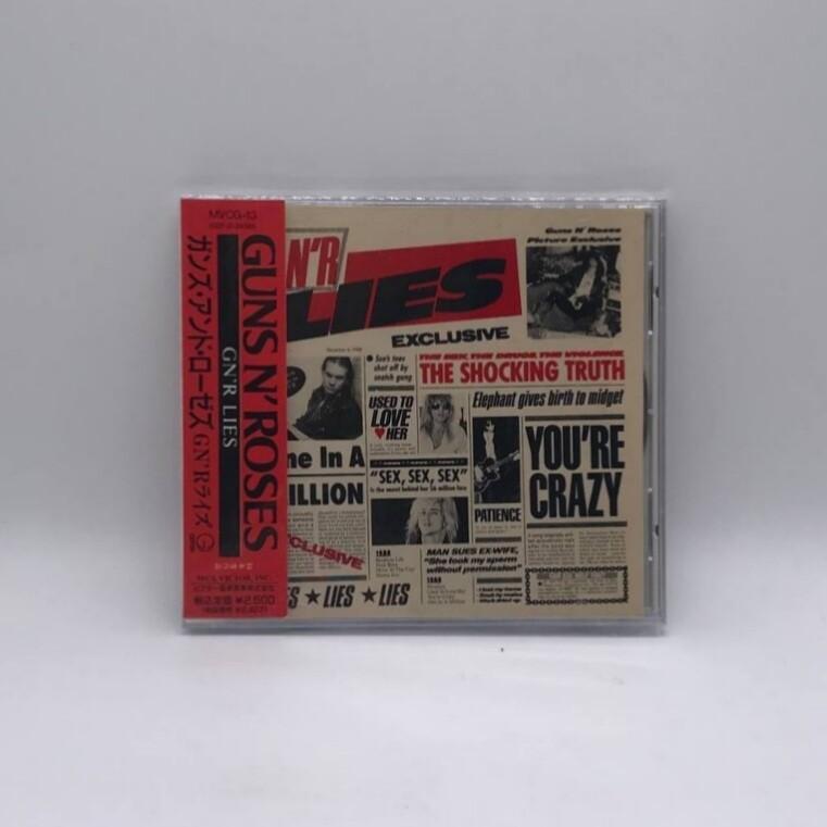 [USED] GUNS N ROSES -GNR LIES- CD (JAPAN PRESS)
