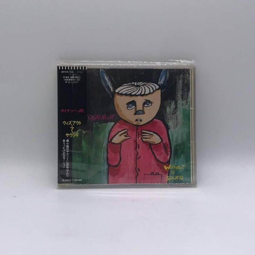 [USED] DINOSOUR JR -WITHOUT A SOUND- CD (JAPAN PRESS)