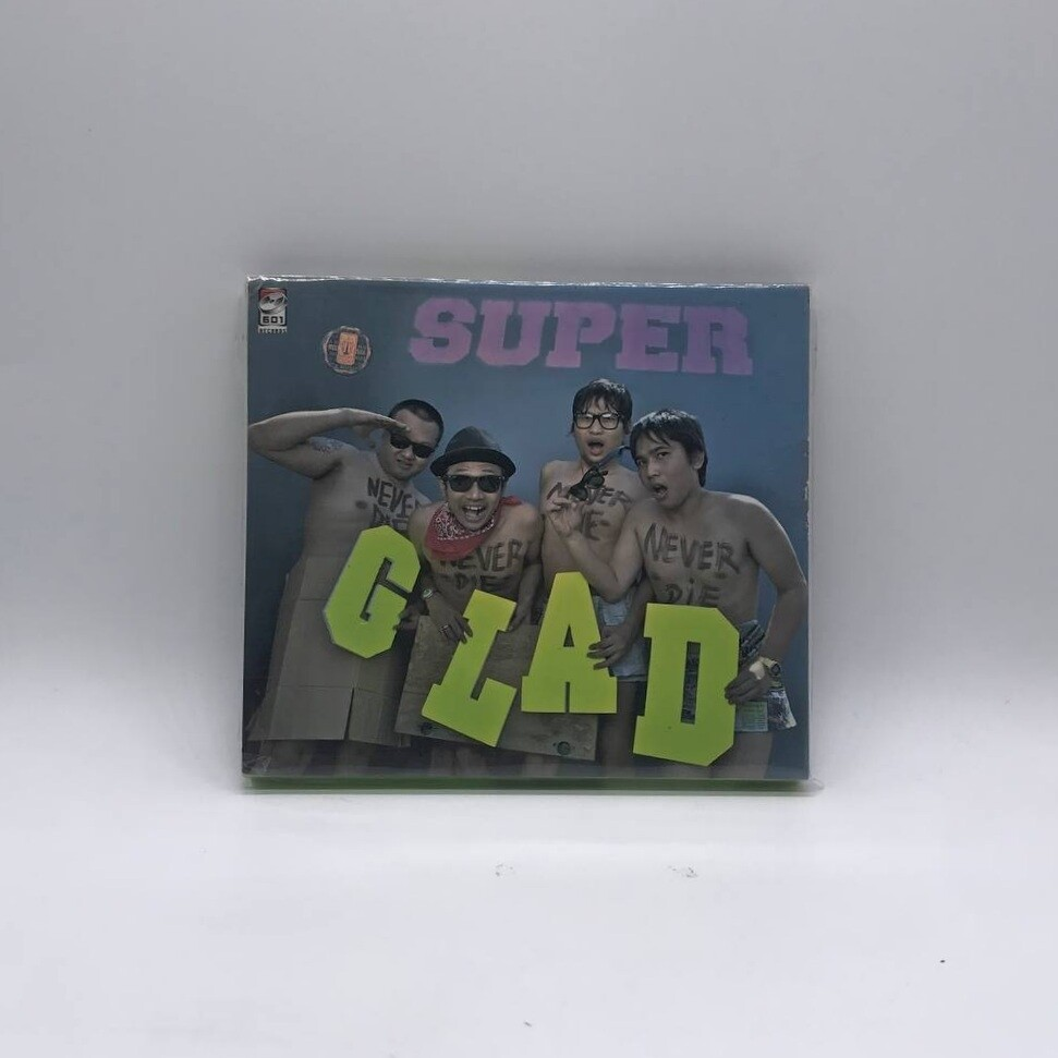 SUPERGLAD -NEVER DIE- CD