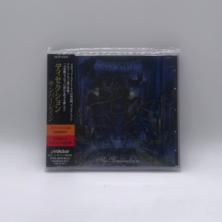[USED] DISSECTION -SOMBERLAIN- CD (JAPAN PRESS)