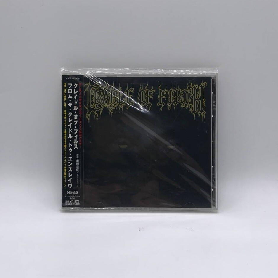 [USED] CRADLE OF FILTH -FROM THE CRADLE TO ENSLAVE- CD (JAPAN PRESS)
