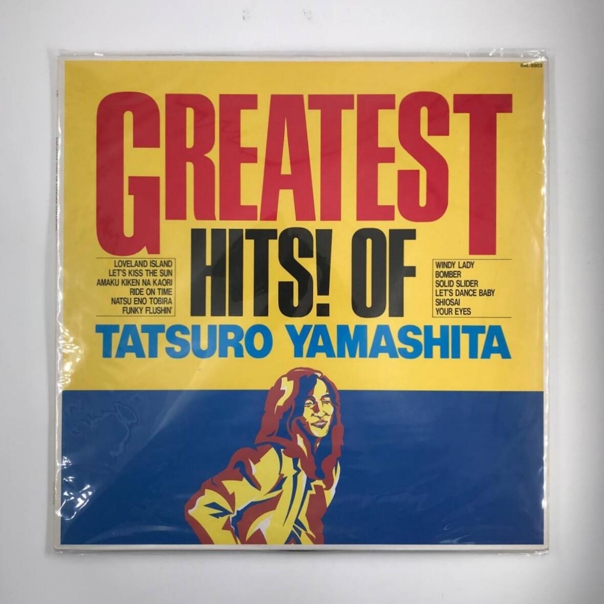 [USED] TATSURO YAMASHITA -THE GREATEST HITS- LP