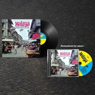 [PRE ORDER] P. RAMLEE AND SALOMA -MALAYA: SING POPULAR MUSIC OF THE FAR EAST- LP & CD