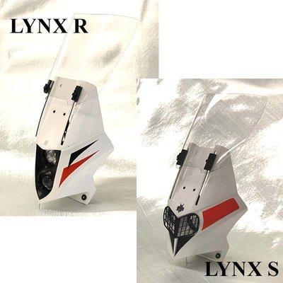 Lynx Fairing for Suzuki DR 650