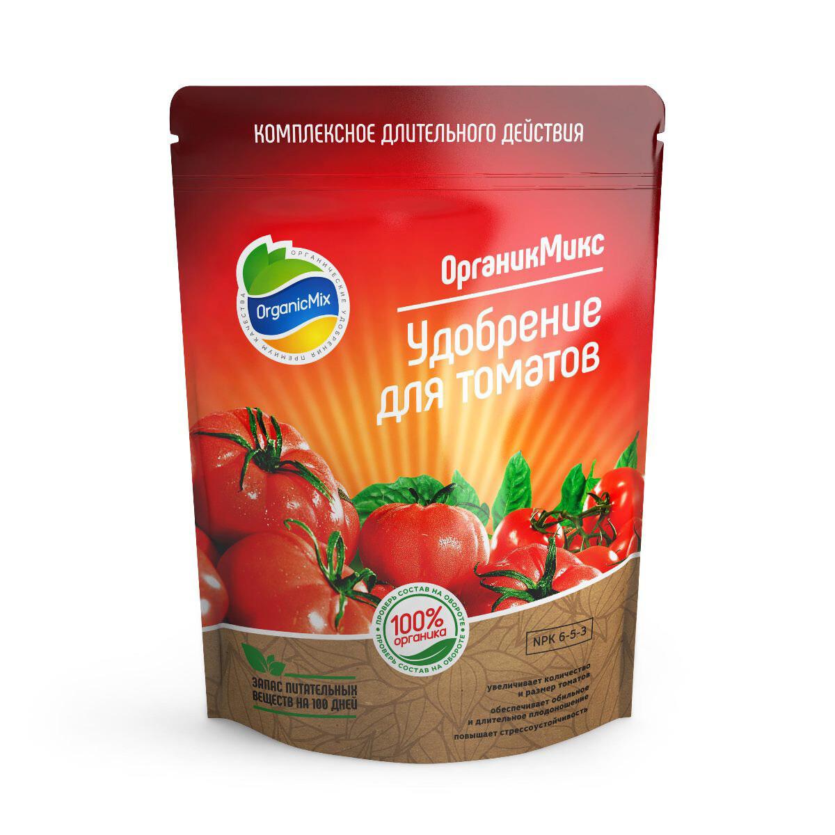 Удобрение для томатов 200гр