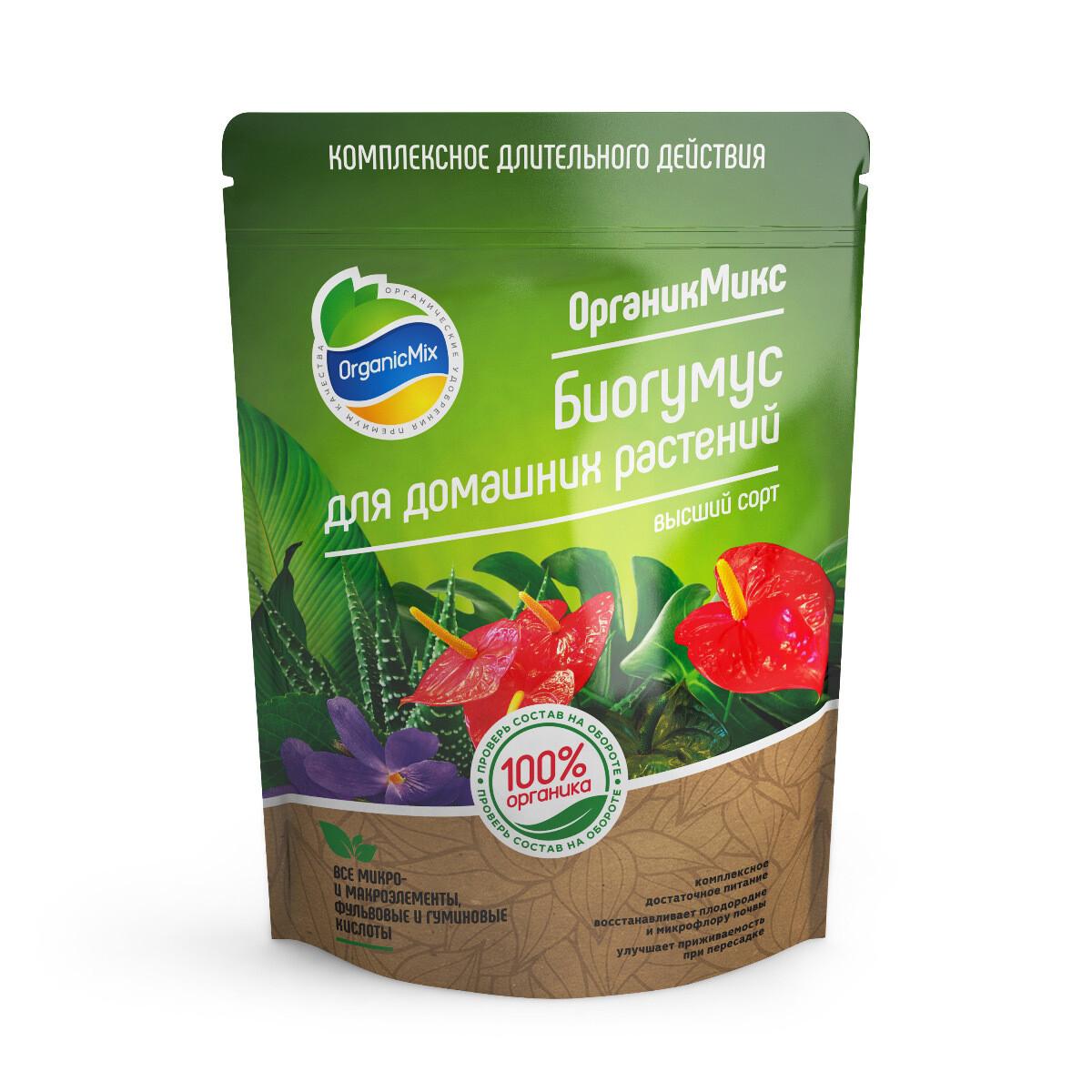 Биогумус для домашних растений 1,5л