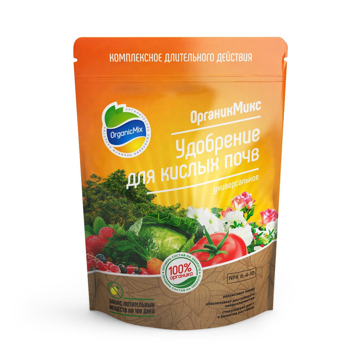 Удобрение для кислых почв 850гр