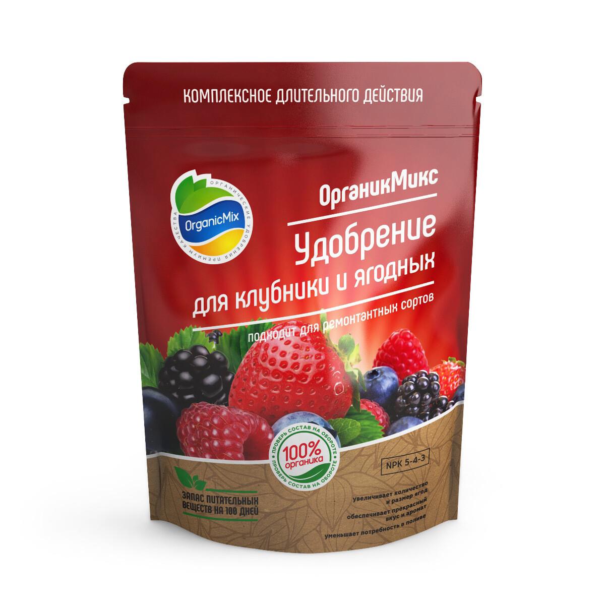 Удобрение для клубники и ягодных 800гр