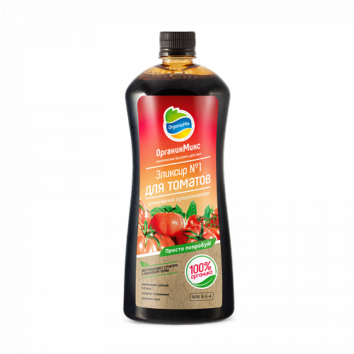 Эликсир №1 для томатов 900мл