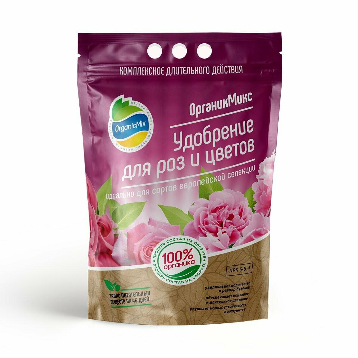 Удобрение для роз и цветов 2,8кг