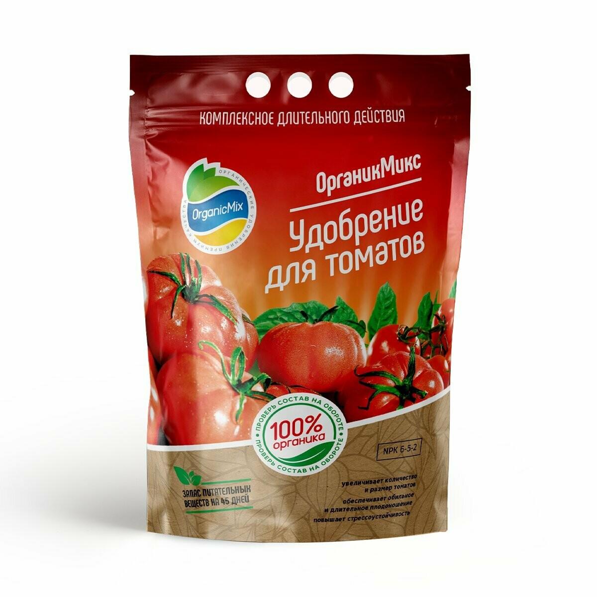 Удобрение для томатов 2,8кг