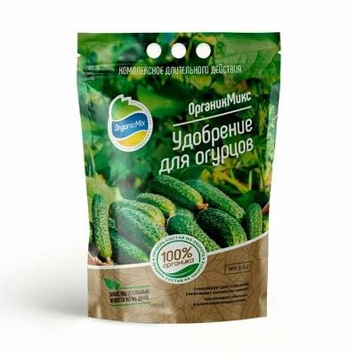 Удобрение для огурцов 2,8кг