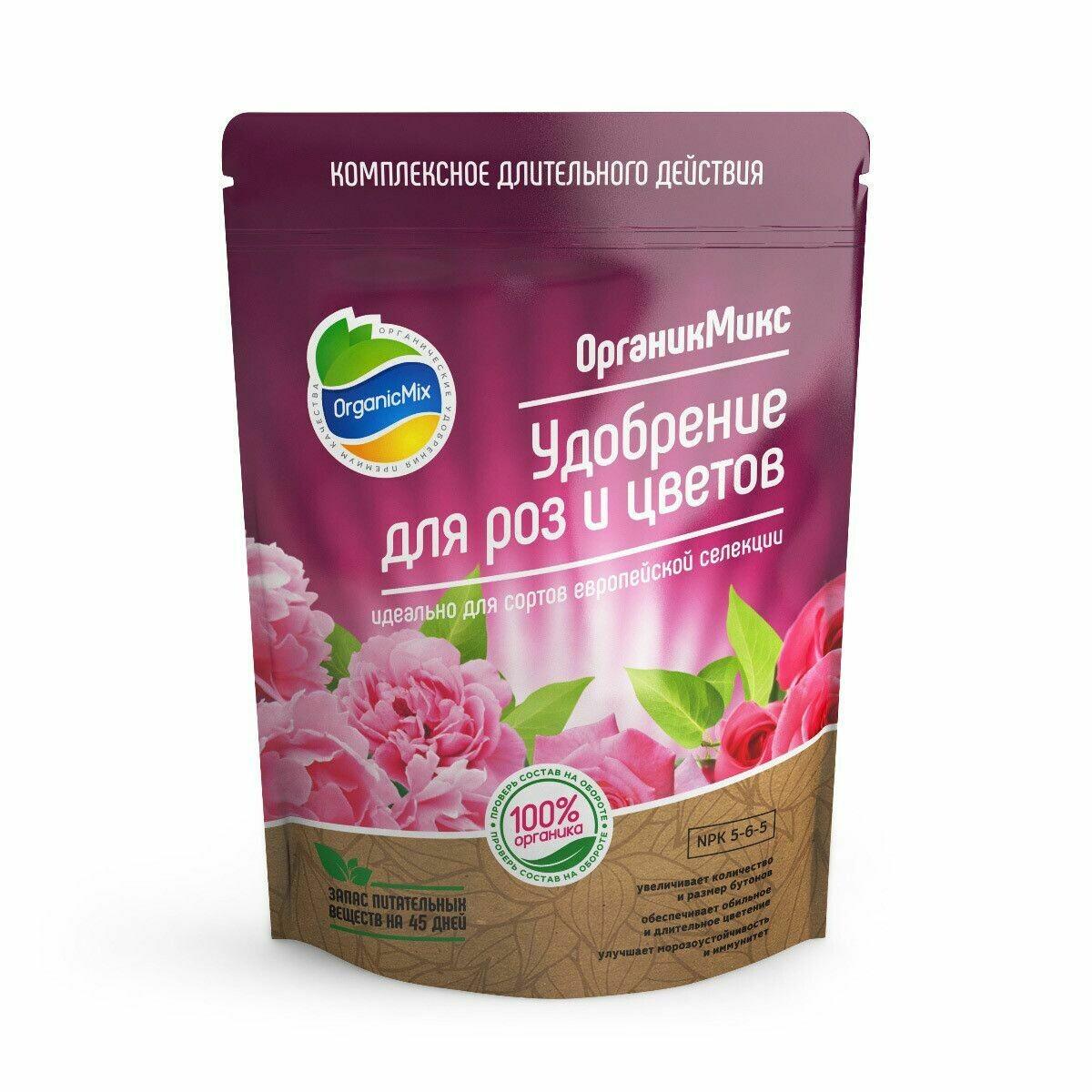 Удобрение для роз и цветов 850гр