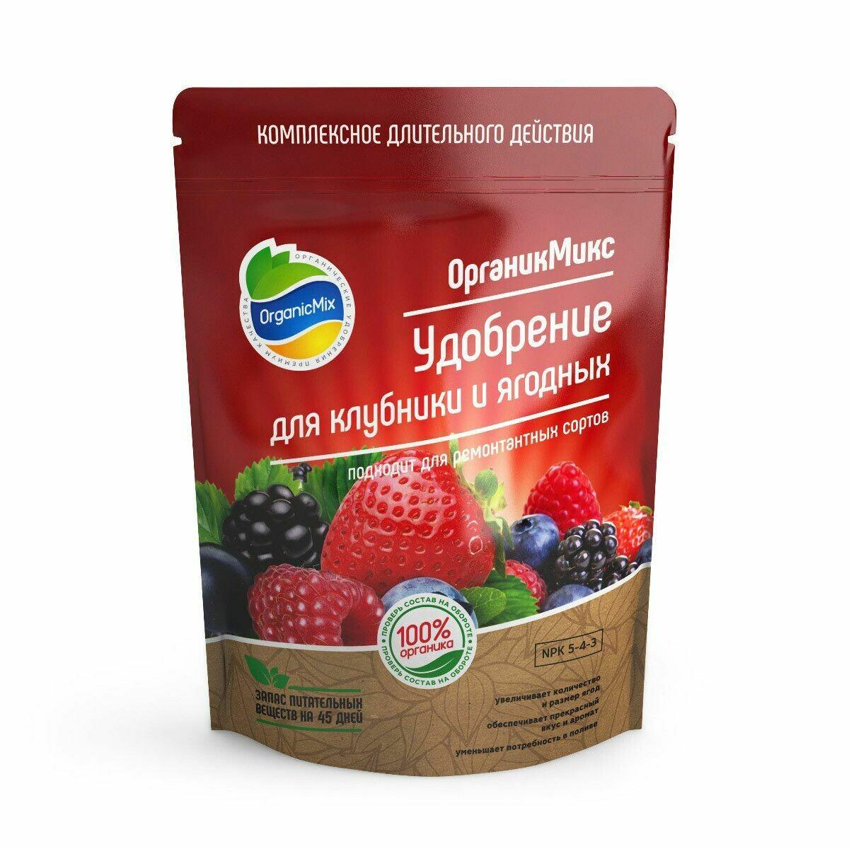 Удобрение для клубники и ягодных 200гр