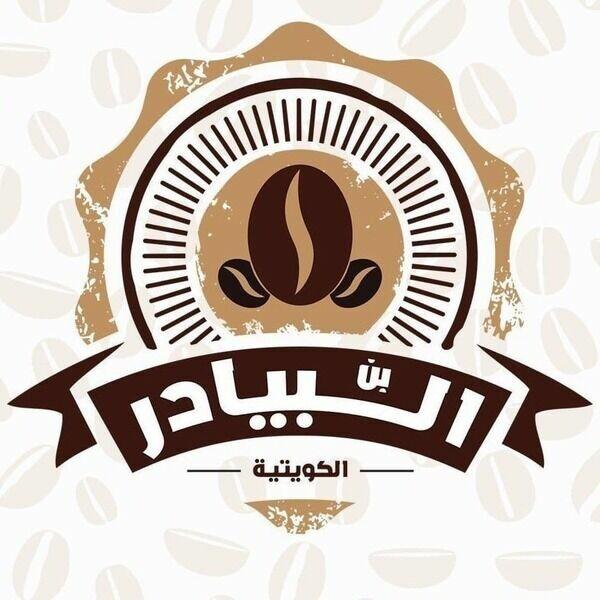 q8bayader