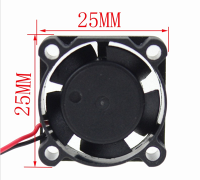 25mm Cooling Fan (12V)