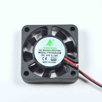40mm Cooling Fan (24 Volts)